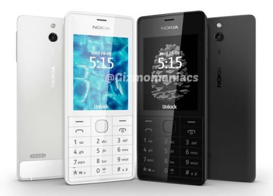 Nokia 515_2