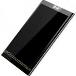 LG X3 – Coming soon!