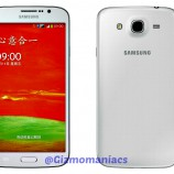 Samsung Galaxy Mega Plus – Specs and Details