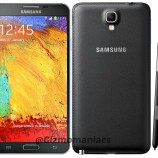 Samsung Galaxy Note 3 Neo – Specs and Details