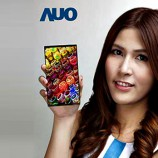 AUO WQHD AMOLED  5.7-inch Display Unveiled