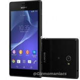 Sony Xperia M2 4.8-inch Display And 1.2GHz Processor