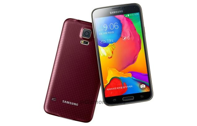 Samsung Galaxy S5 Broadband LTE-A