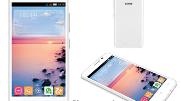 Gionee CTRL V4S with 4.5-inch display is