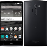 LG isai VL with Quad HD display and VoLTE announced