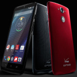 Motorola DROID Turbo with 5.2-inch display and SoC Snapdragon 805 announced