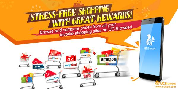 UC Browser Shopping
