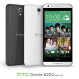 HTC Desire 620G dual SIM with 5-inch display launched in India for Rs. 15,423