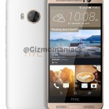 HTC One ME dual SIM with 5.2-inch Quad HD display launched in India for Rs. 40,500