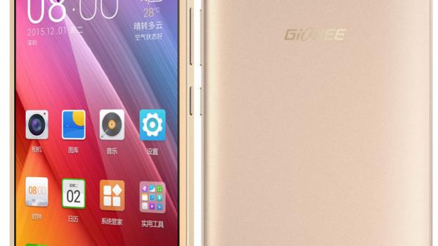 Gionee Marathon M5 Plus with 5020mAh battery and fingerprint sensor launched for Rs. 26999