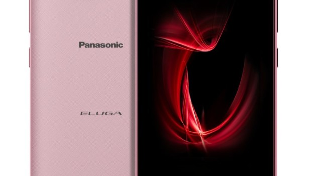 Panasonic ELUGA I3 with 5.5-inch display and 4G VoLTE launched for Rs. 9,290