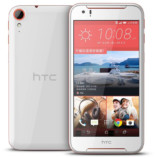 HTC Desire 830 with 5.5-inch 1080p display, 3GB RAM announced