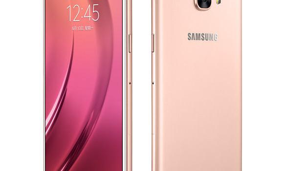 Samsung Galaxy C5 with 4GB RAM, fingerprint sensor, metal body announced