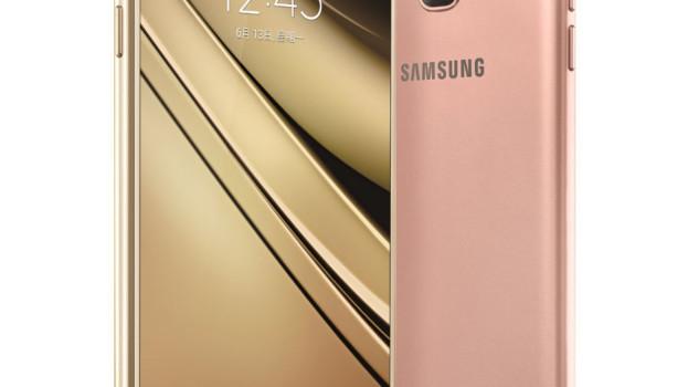 Samsung Galaxy C7 with 5.7-inch display, Snapdragon 625, 4GB RAM announced
