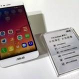 Asus ZenFone Pegasus 3 with 3GB RAM, fingerprint sensor, 4G VoLTE announced