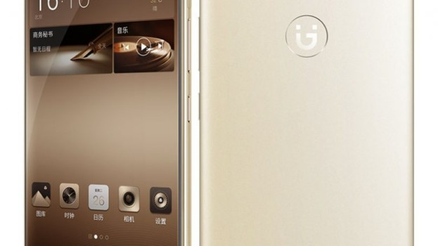 Gionee M6 and M6 Plus with 5000mAh and 6020mAh batteries, 4GB RAM announced