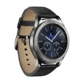 IFA 2016: Samsung reveals new Gear S3 Classic and Gear S3 Frontier smartwatches