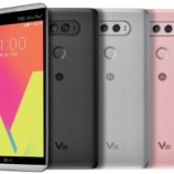 LG V20 with Android 7.0, dual rear cameras, dual display announced