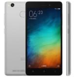 Xiaomi Redmi 3S+ with fingerprint sensor, 4G VoLTE launched for Rs. 9,499