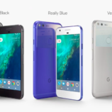 Google Pixel and Pixel XL pre-orders from Oct 13 in India, starting for Rs. 57,000