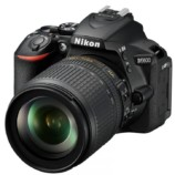 Nikon D5600 mid level DSLR announced in India, available from end of November