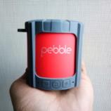 Pebble Blast Bluetooth Speaker Review