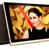 iBall Slide Elan 4G2 with voice calling, 4G VoLTE, 7000mAh battery launched for Rs. 13,999