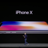 Apple iPhone X with 5.8-inch Retina display, face ID and dual rear cameras announced for Rs. 89,000 starting in India