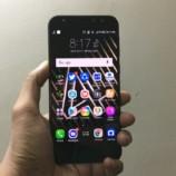 ASUS Zenfone 4 Selfie Pro complete review