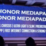 Honor brings Honor MediaPad T3andHonor MediaPad T3 10tablets in India