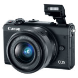 Canon EOS M100 mirrorless camera with 24.2MP launched in India for Rs. 39,995