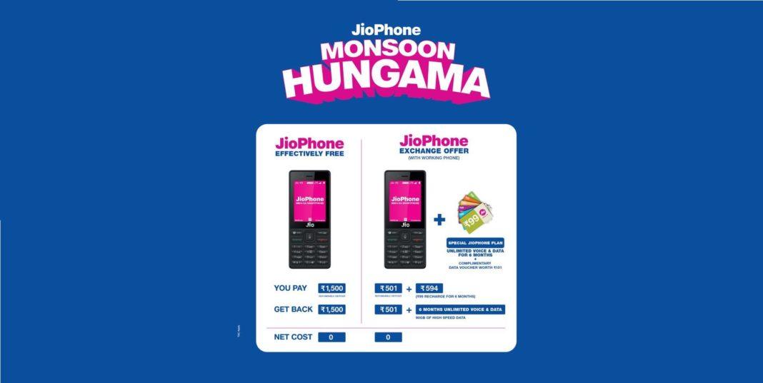 Monsoon Hungama Offer
