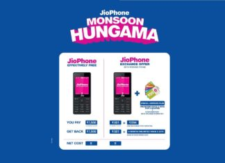 Monsoon Hungama Offer